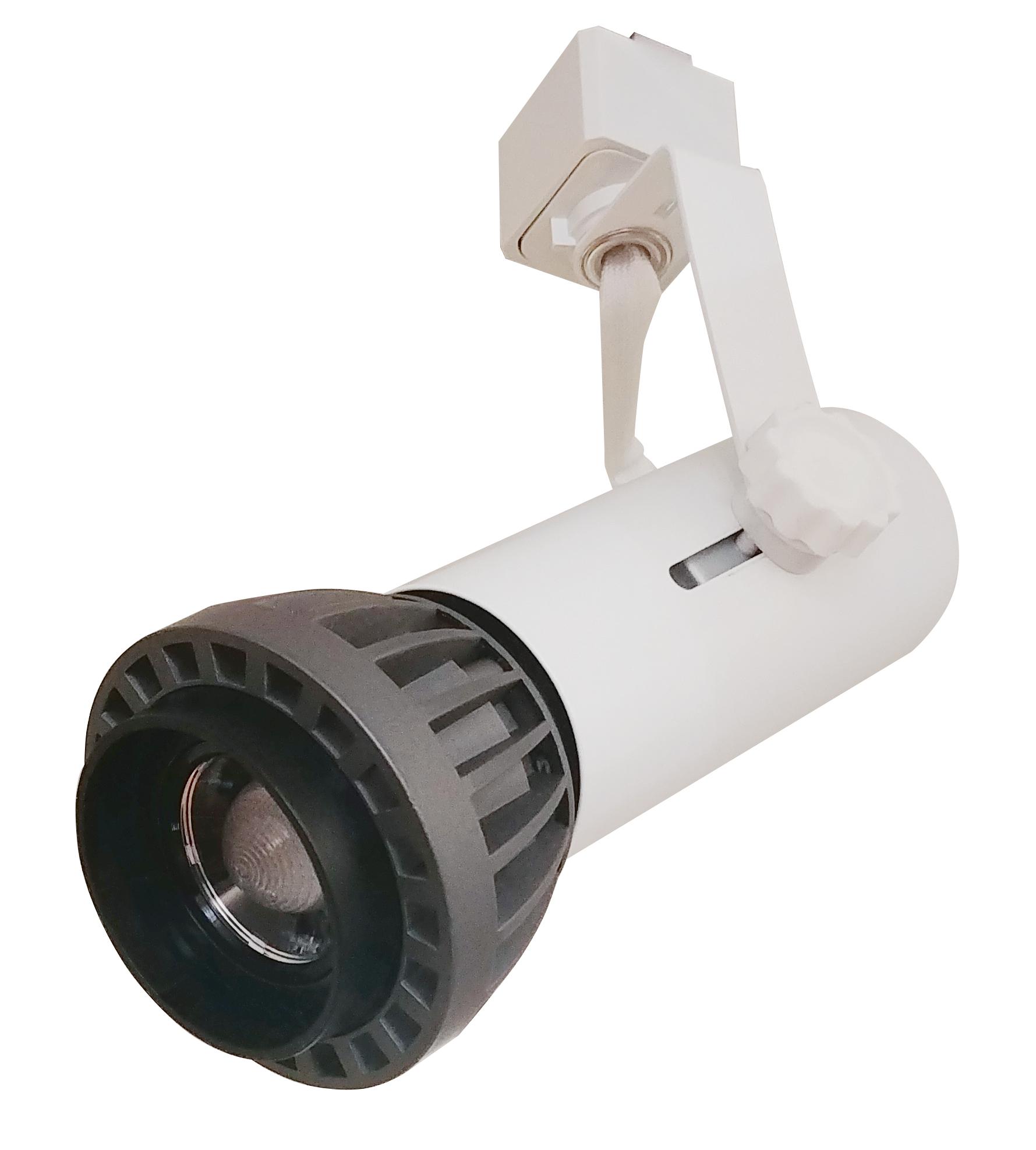 Adjustable Par 23 LED Bulb
